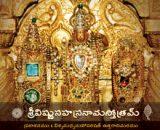Vishnu Sahasranama-Telugu