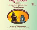 Vishnupurana