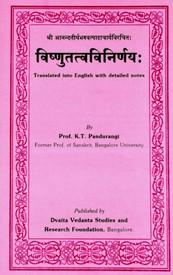 Visnutatvavinirnaya Of Sri Anandatirtha
