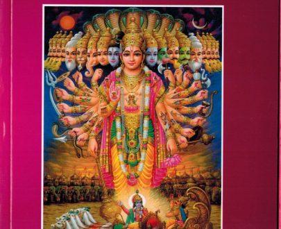 Vishnu sahasra Naama stotram