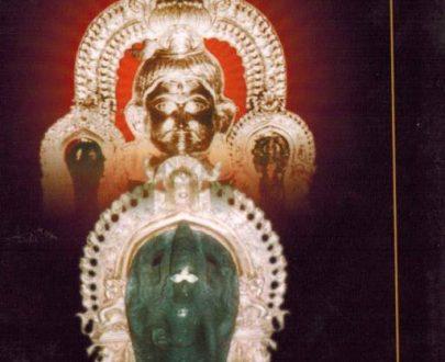 Sri Vishnu Sahasra Naama - Pravachana sara