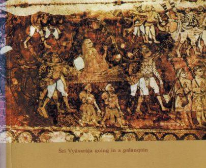 Sri Vyasayogicharitam