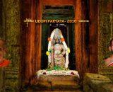 Vidyapeeta Calendar (PPVP 2016)